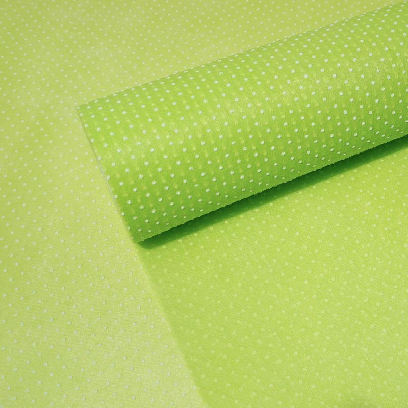 B #013 - Green (연두)