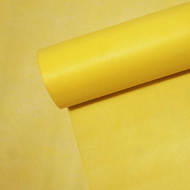 NWF #007 진노랑 (Yellow Deep)
