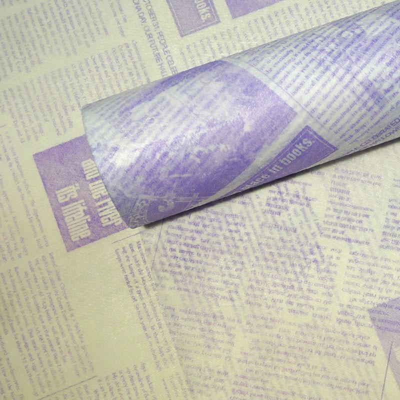 NWF #172 보라(Purple)