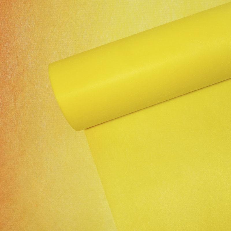 NWF #179-1 노랑(Yellow)