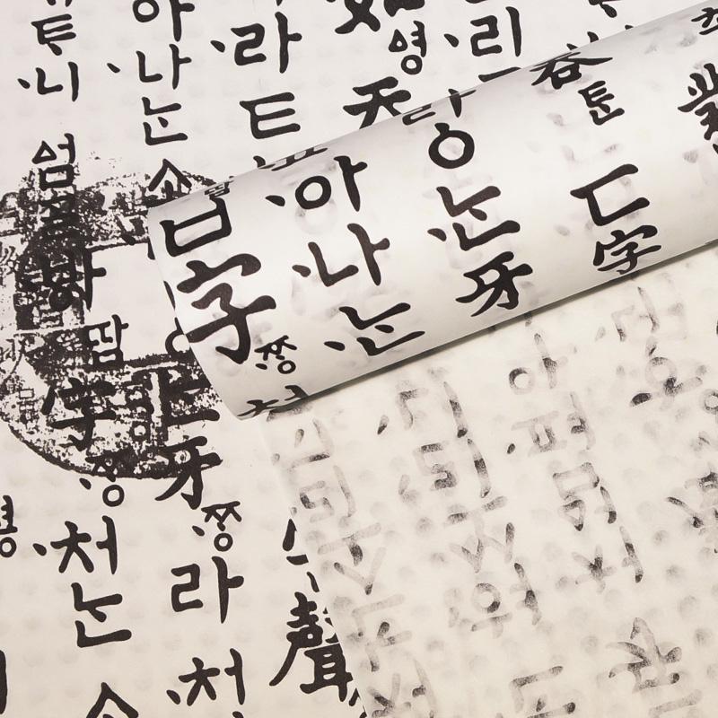 7.훈민정음(Hunminjeongeum) DP#26 백색(White)(500x10m)